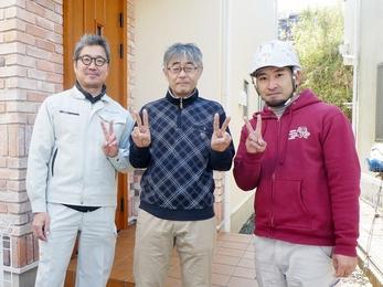 渡邊さんには丁寧に施工していただき寒い中ありがとうございました。 家も綺麗になって嬉しいと一緒に喜んでいます。 多田社長様にも見積り、アドバイス、様々な段取りなど配慮いただき御礼申し上げます。